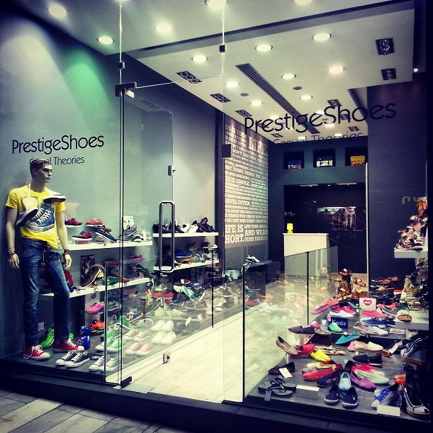 Το κατάστημα μας